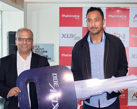 Cricketer Khadka appointed brand ambassador