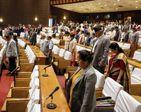 Parliament postponed after passing condolence motions