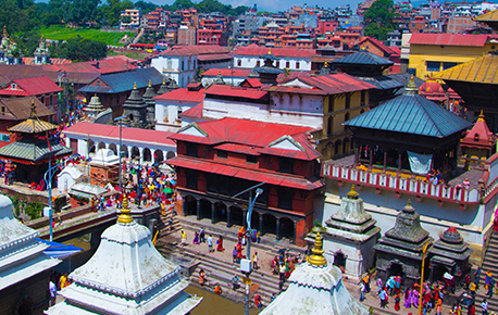 Suspected object found at Pashupatinath Temple