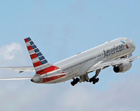 Tokyo airport police find 30 bullets in US plane crew's bag
