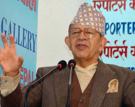 RPP to decide on impeachment of Karki after intra-party discussions: Rana