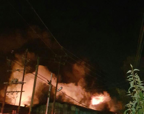 Fire at Patan Industrial area