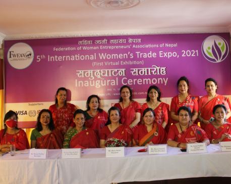 Fifth International Women Entrepreneurs Trade Fair kicks off