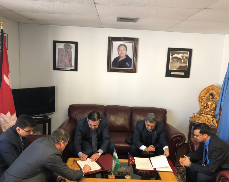 Nepal, Uzbekistan enter formal diplomatic ties