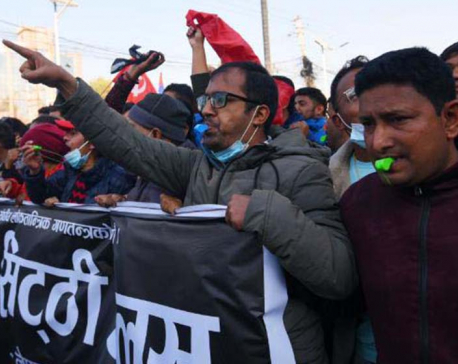 PHOTOS: Dahal-Nepal faction of NCP stages 'whistle march' in capital, launching third phase of agitation against HoR dissolution