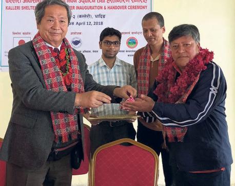 Japanese support in construction of Shelter-Community Center in Kalleri