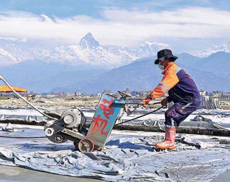 Land acquisition decision for Pokhara int'l airport draws flak