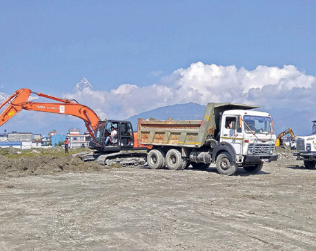 Construction of Pokhara airport begins