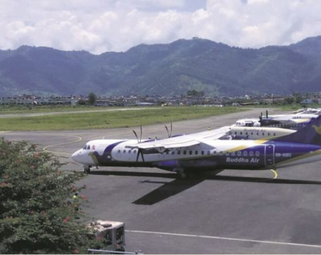 Pokhara Airport serving 2,000 passengers a day
