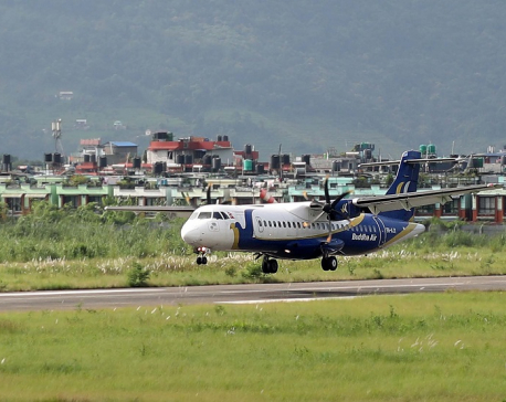 IN PICS: Pokhara Airport welcomes first passenger flight after a hiatus of six months