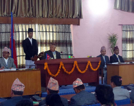 First provincial assembly meeting of province no 4 begins