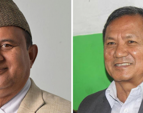Dahal-Nepal faction dismisses Pokharel and Gurung as provincial in-charge