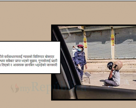 Nepal Police investigating case of viral photo