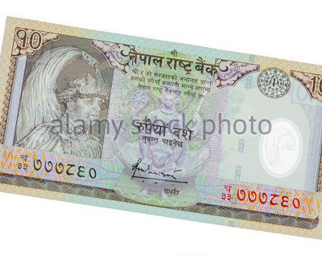 Nepal to provide details of 6 Nepalis accused in polymer note scam to Australian govt