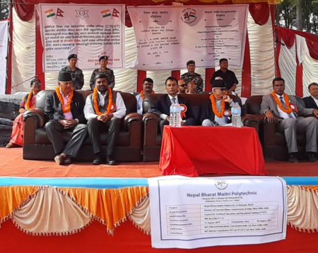 CM Poudel performs ground-breaking ceremony for establishing flagship Nepal-Bharat Maitri Polytechnic in Hetauda