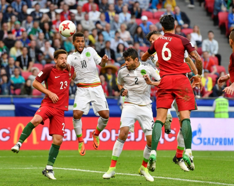 Portugal and Mexico draw 2-2 in Confederations Cup