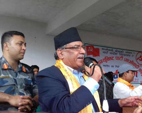 People's Government receives recognition of local level-Prachanda