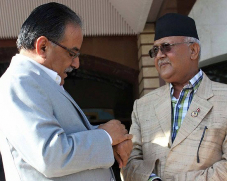 UML-MC to share 60/40 seats in upcoming elections