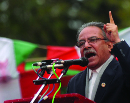 Dahal declares communist rule in country for next 50 years