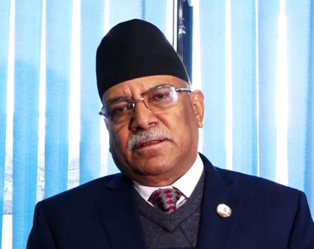 Nepali communist movement is unique, says Dahal