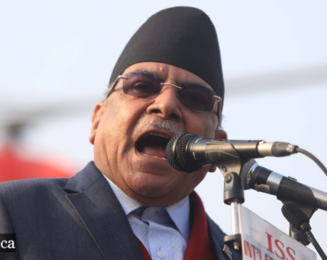 NCP Chairman Dahal claims to bring in whole nation in the upcoming protests of his faction