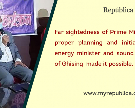 Nepal got rid of load-shedding not only due to Ghising's sole efforts: Minister Gyawali