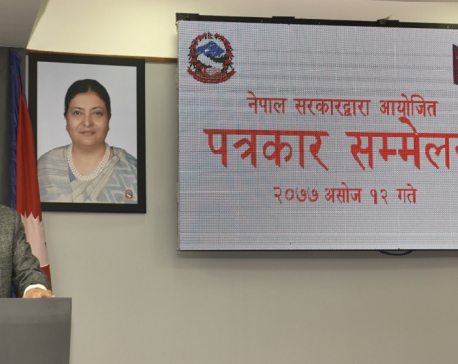 COVID-19 risk in Nepal is beyond prediction: Minister Gyawali