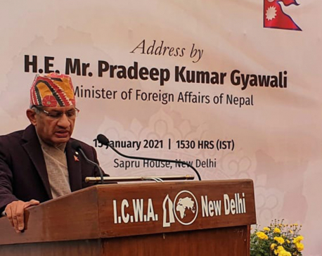 Nepal under India's priority to supply COVID-19 vaccines: FM Gyawali