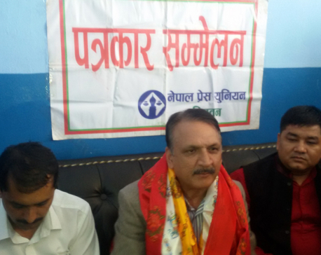 NC Parliamentary Party will take decision on impeachment motion: FM Mahat