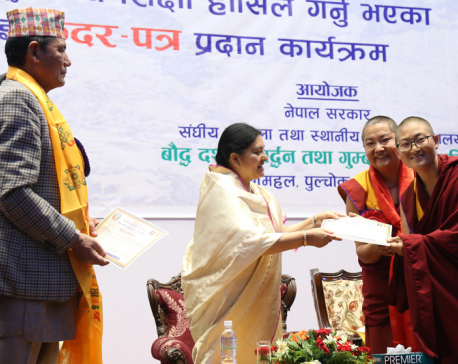 President confers titles on 399 persons for higher studies in Buddhist philosophy