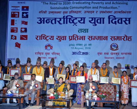 Prez Bhandari honors youths on International Youth Day