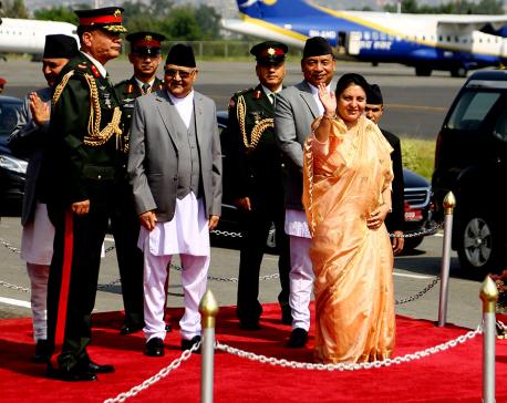 President Bhandari's Japan visit fruitful : Home Minister Thapa