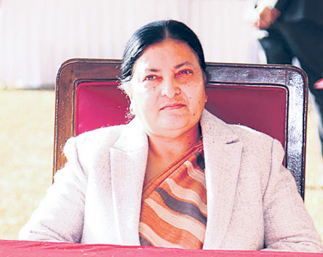 President Bhandari extends Chhath greetings