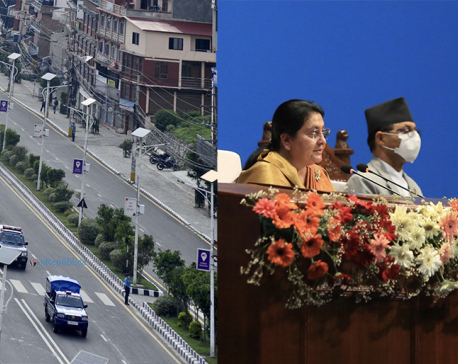 PHOTOS: President Bhandari presents govt's annual policies and programs