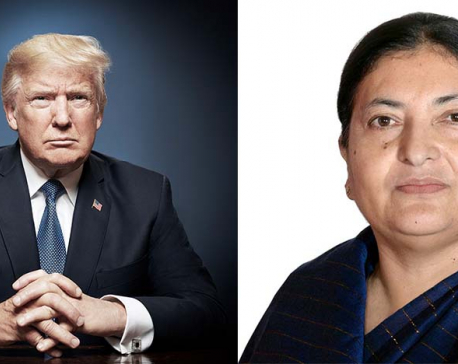 US President Donald Trump sends message of felicitations to President Bhandari
