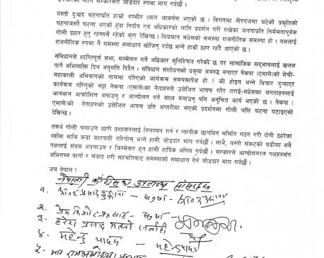 NC lawmakers condemn Saptari incident