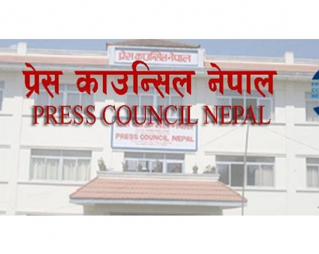 Press Council seeks clarification for publishing news against PM Oli