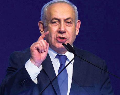 Netanyahu Again?