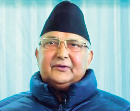 PM Oli to join video conference of SAARC leaders to combat COVID-19