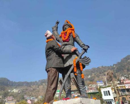 PM Oli pays tribute to late King Prithvi Narayan Shah