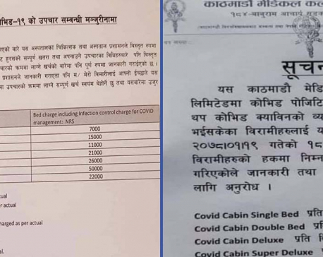Private hospitals in Kathmandu charging up to Rs 50,000 per bed a day for COVID-19 treatment