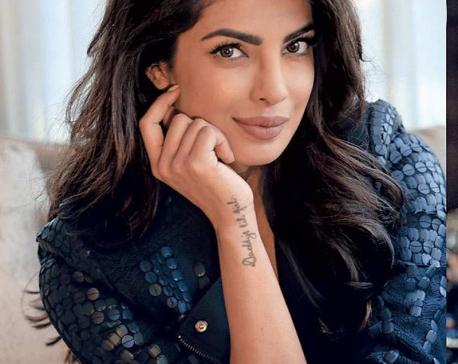 Priyanka : My career is never dependent on somebody else's