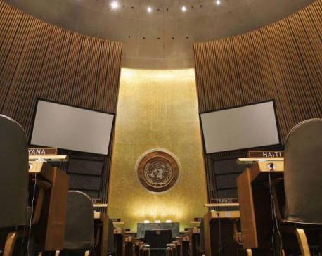 The UN's unhappy birthday