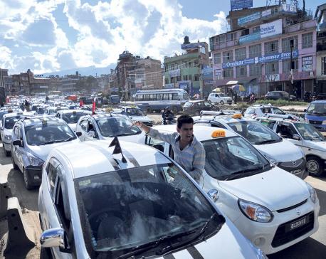 Taxi'ng experiences