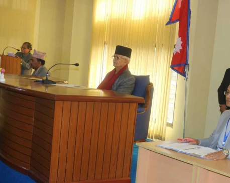 Provincial assembly meeting begins
