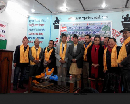 Demand for Dhankuta as capital of Province 1 continues unabated