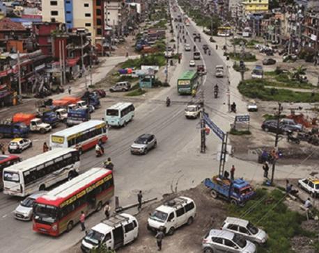 Bagmati Province govt hikes fares of short-route public transport