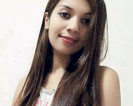 Lamjung mourns Purnima's demise