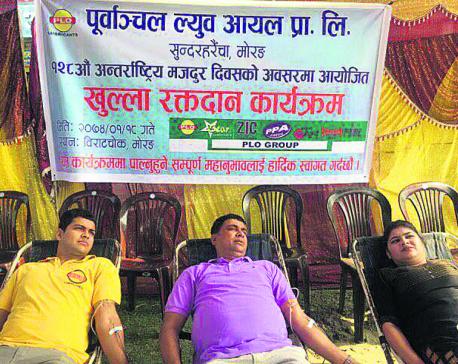 Purwanchal Lube Oil organizes blood donation