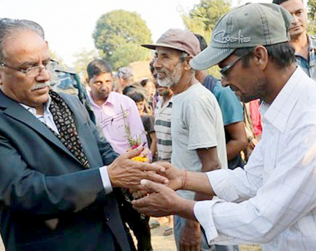 Alliance of two communist parties triggers ripple internationally:  Chair Dahal